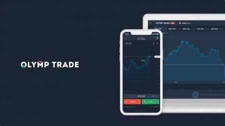 Cách cài đặt ứng dụng di động Olymp Trade trên App Store (ứng dụng iOS)